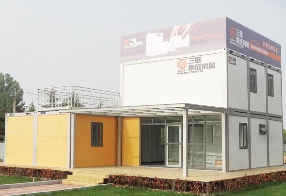 集装箱房屋(三维展厅)