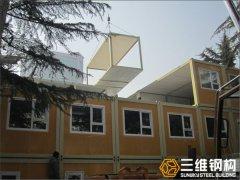 使用集装箱房屋建立的医院展示